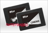 Wise CINEMA SSD – 240G