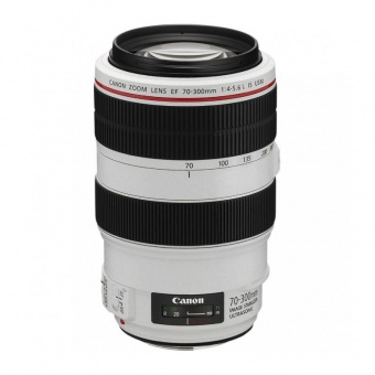 Canon EF 70-300mm f4,0-5.6 IS II USM